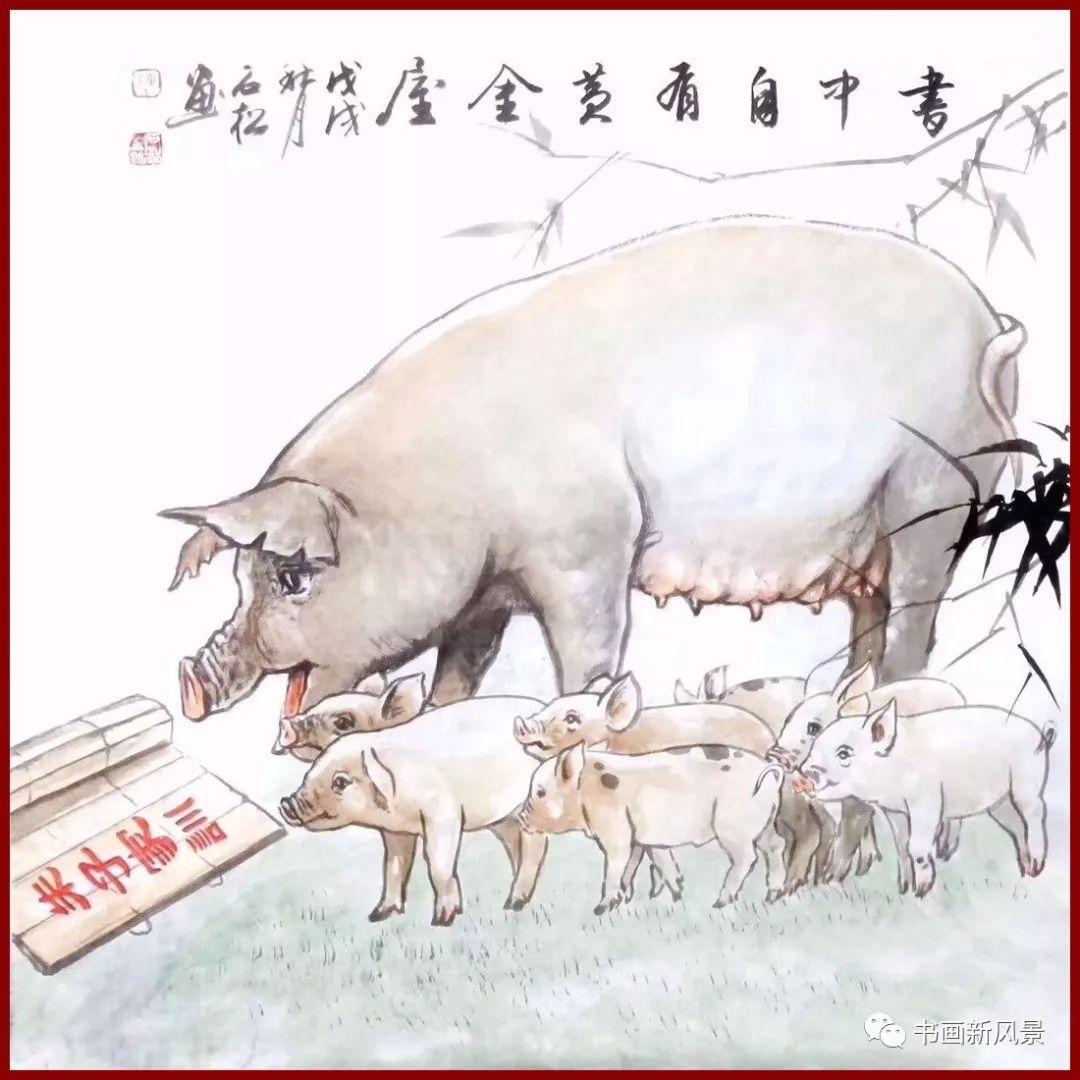 他画的小福猪,太逗啦!猪年送给群友们!图片