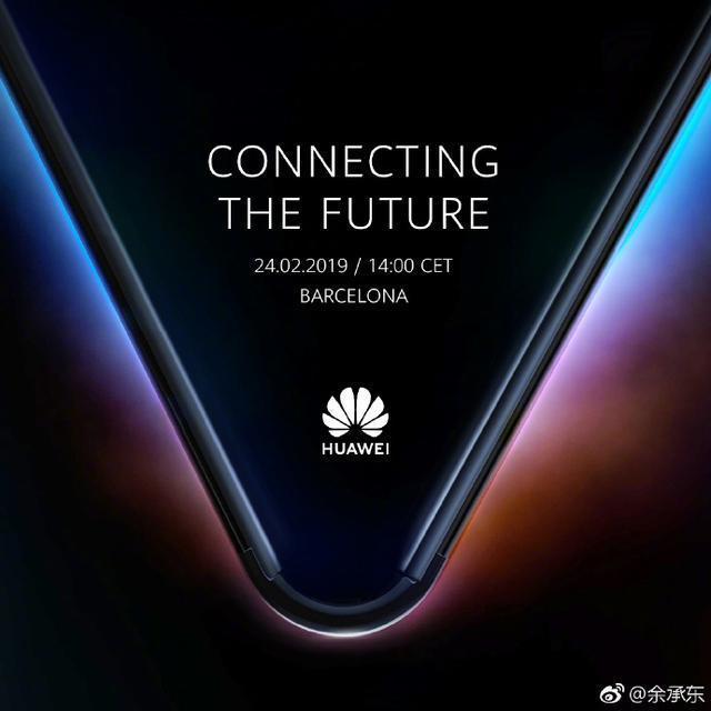 """捷报!余承东比""""v""""预告:华为5G+折叠屏手机将于2月24号发布"""