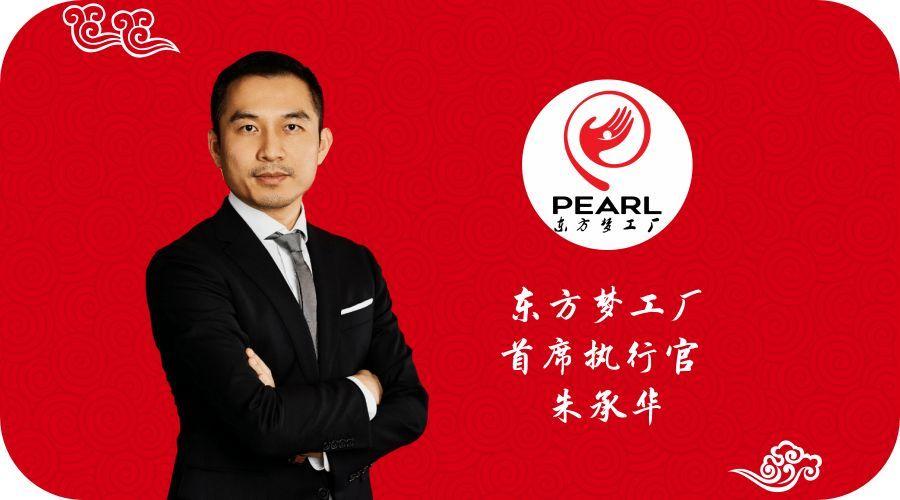 """东方梦工厂电影_东方梦工厂CEO:如何打造下一个""""功夫熊猫""""_中国"""