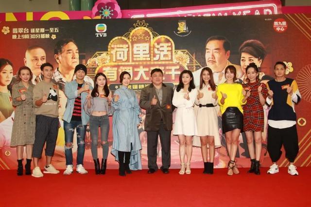 有份主演《法证先锋IV》!入行16年终获捧上位成为TVB花旦