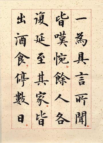 """书法中的""""碑学""""和""""帖学""""之间有什么关系?(图3)"""