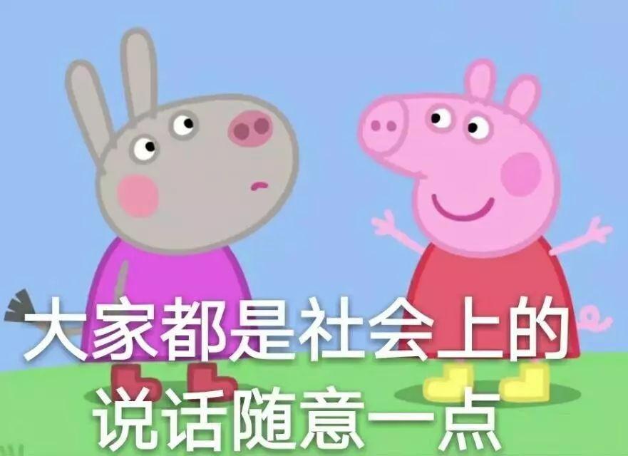 猪年摸猪头,千事万事不用愁,猪年摸猪腿,顺风顺水好年图片