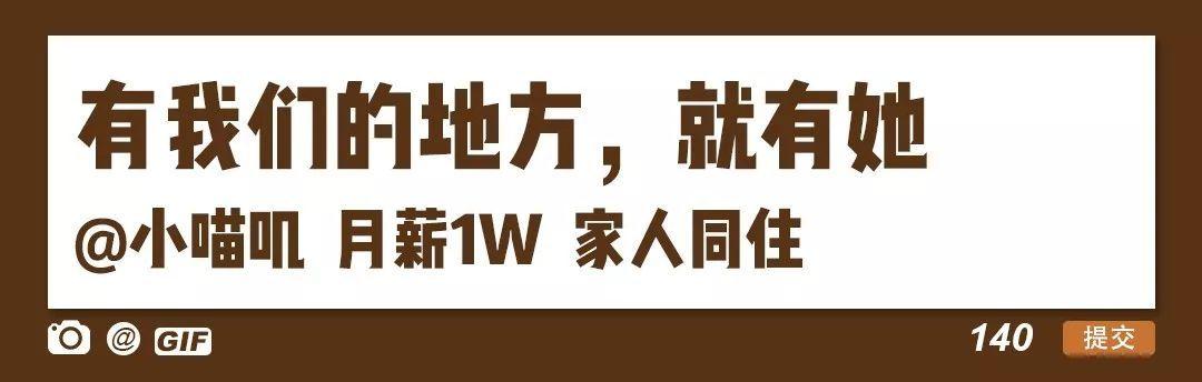在广州,月薪5千,存款为0,却义无反顾地养了条狗!(图5)