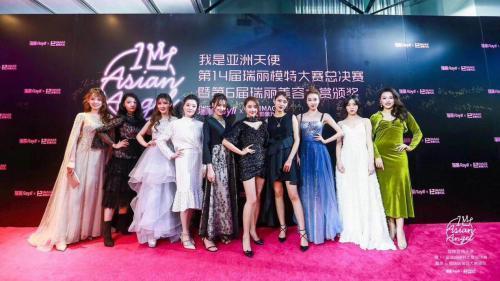 """2019我是亚洲天使瑞丽模特大赛模特收官 瑞丽模特""""蔡雅琴""""走红!"""