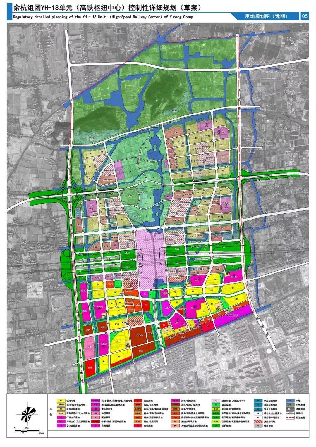 杭州西站高铁新城规划出炉