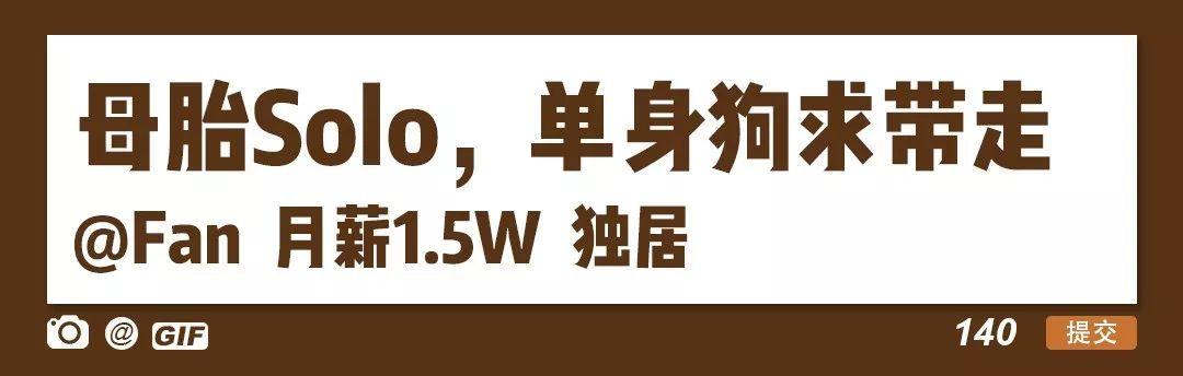 在广州,月薪5千,存款为0,却义无反顾地养了条狗!(图33)