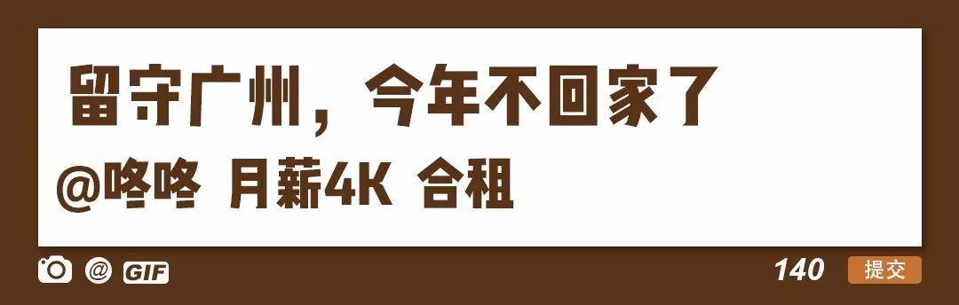 在广州,月薪5千,存款为0,却义无反顾地养了条狗!(图15)