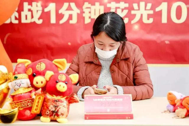 """1分钟花掉58万,""""广东惠州刘女士""""喜提淘宝清空购物车大奖"""