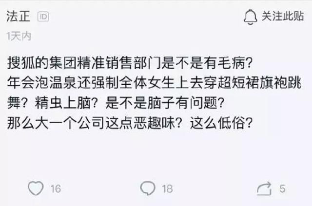 搜狐止颓:没落的贵族该何去何从?-天方燕谈