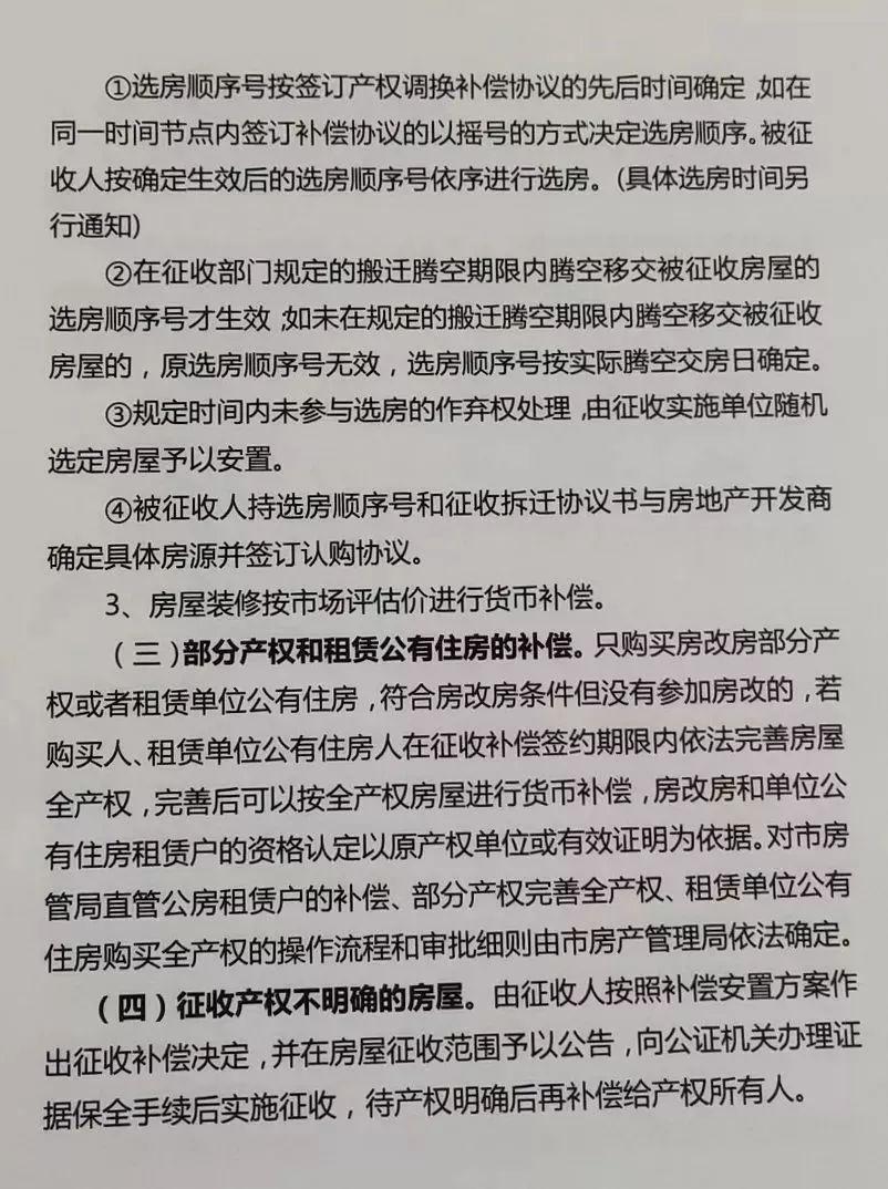 萍乡西环路规划图