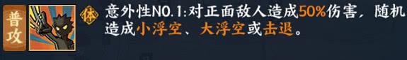 包乱弹——鸣人新年装的分析火影忍者ol手游 奥义红