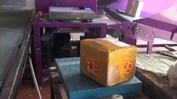 """年货快递引北京民警""""护送"""":内含毒品,取货男子被抓现行_丁某"""