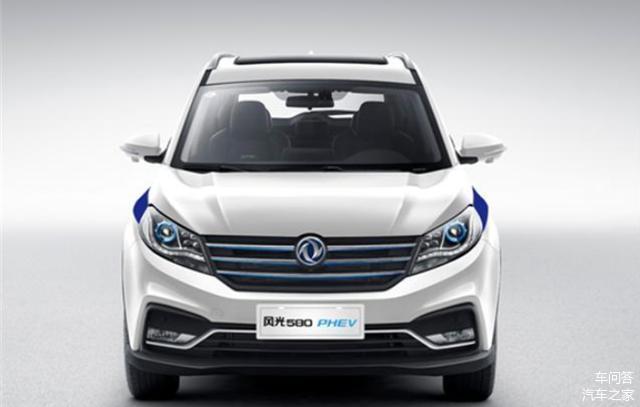 风光580PHEV怎么样?相对于市场上的新能源汽车有优势吗?