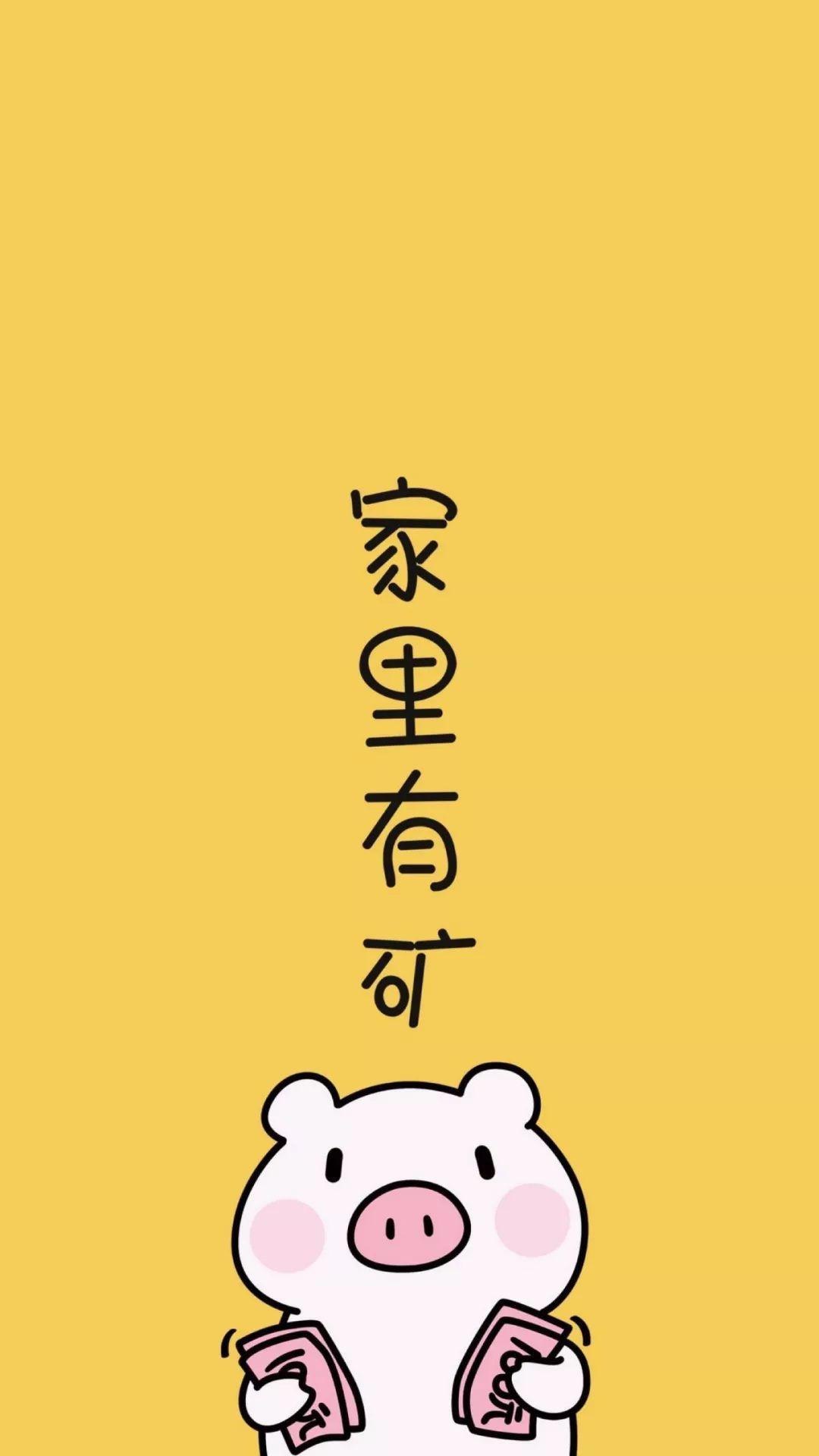 阿U第六季之神奇萝卜2 第1集动漫_手机乐视视频
