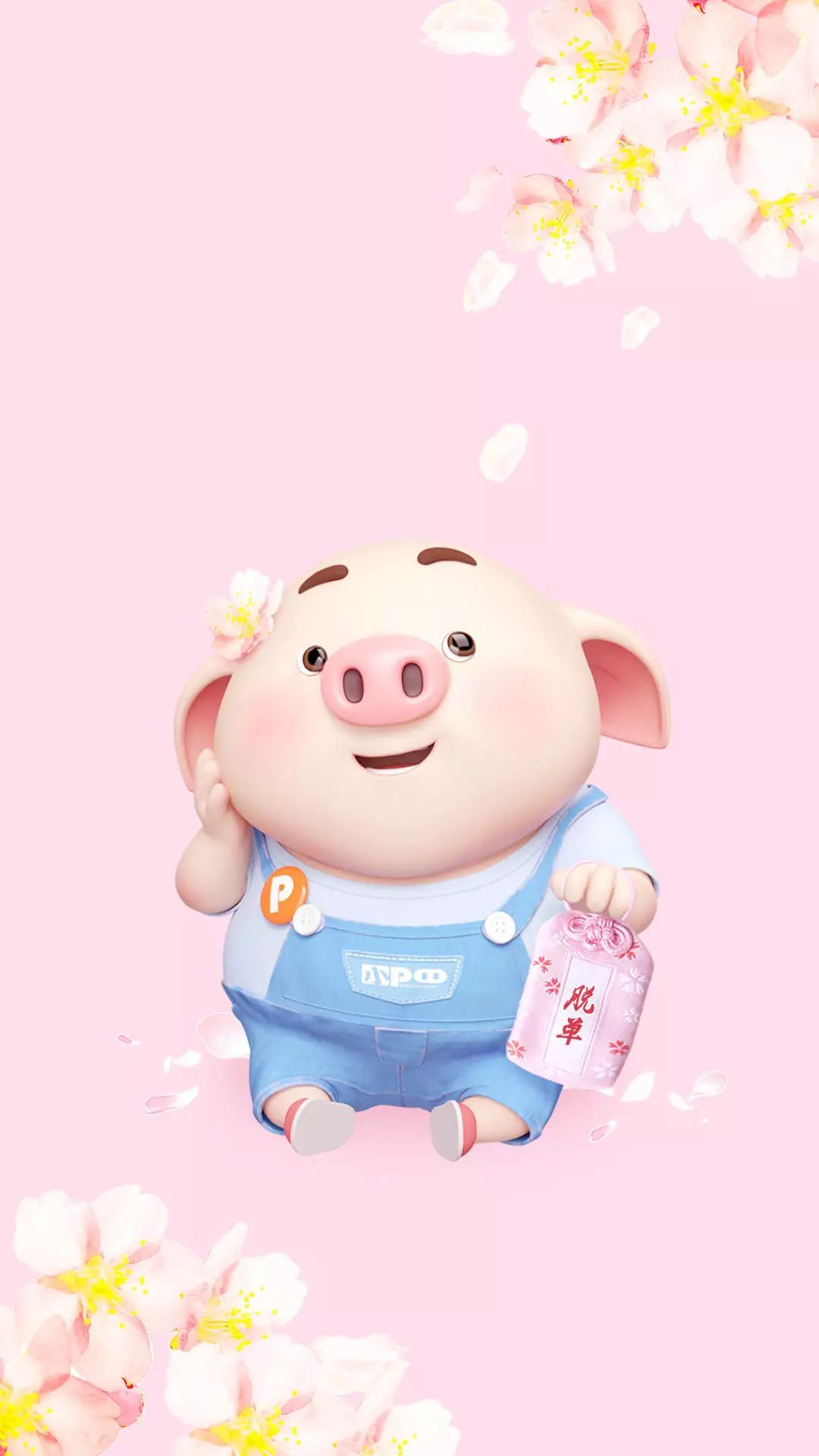 白菜和猪的情侣头像