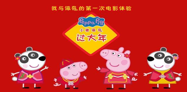 动漫中的猪猪抽象,小猪佩奇人生顶峰,好天小猪你还记得吗?