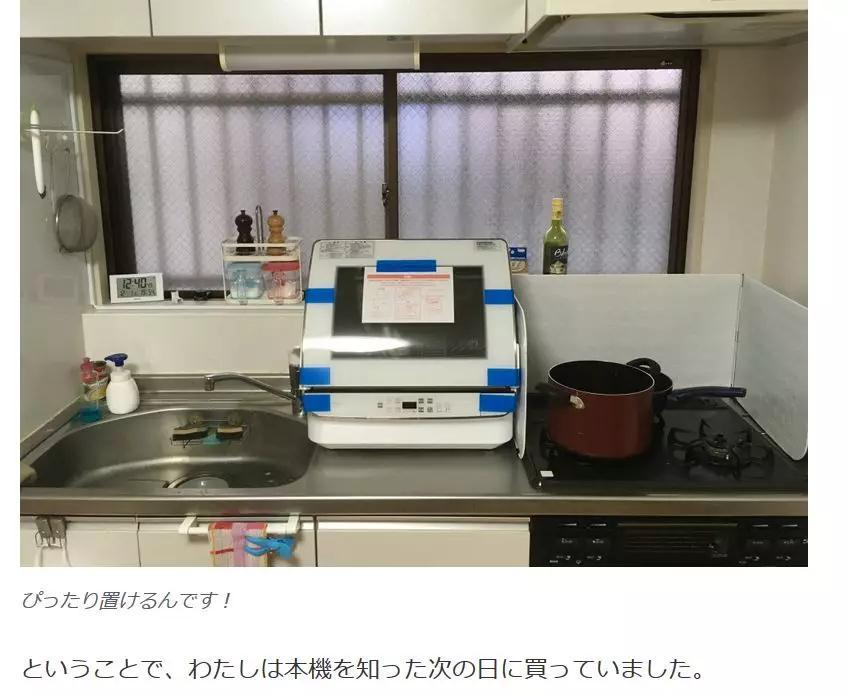 AQUA小贝洗碗机获日本用户推荐-焦点中国网