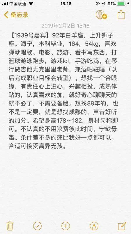 388棋牌官网首页 8