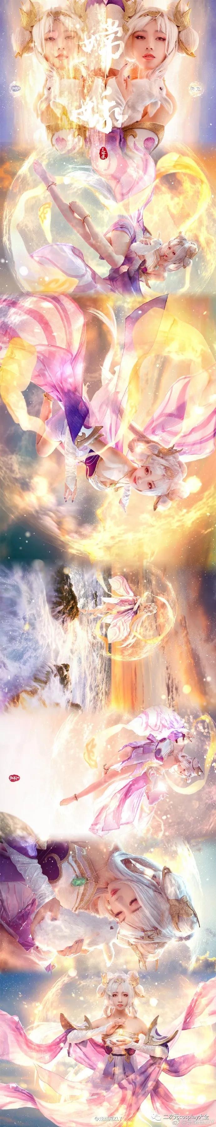 《王者荣耀》寒月公主嫦娥cos,美如画,好一个仙子佳人!