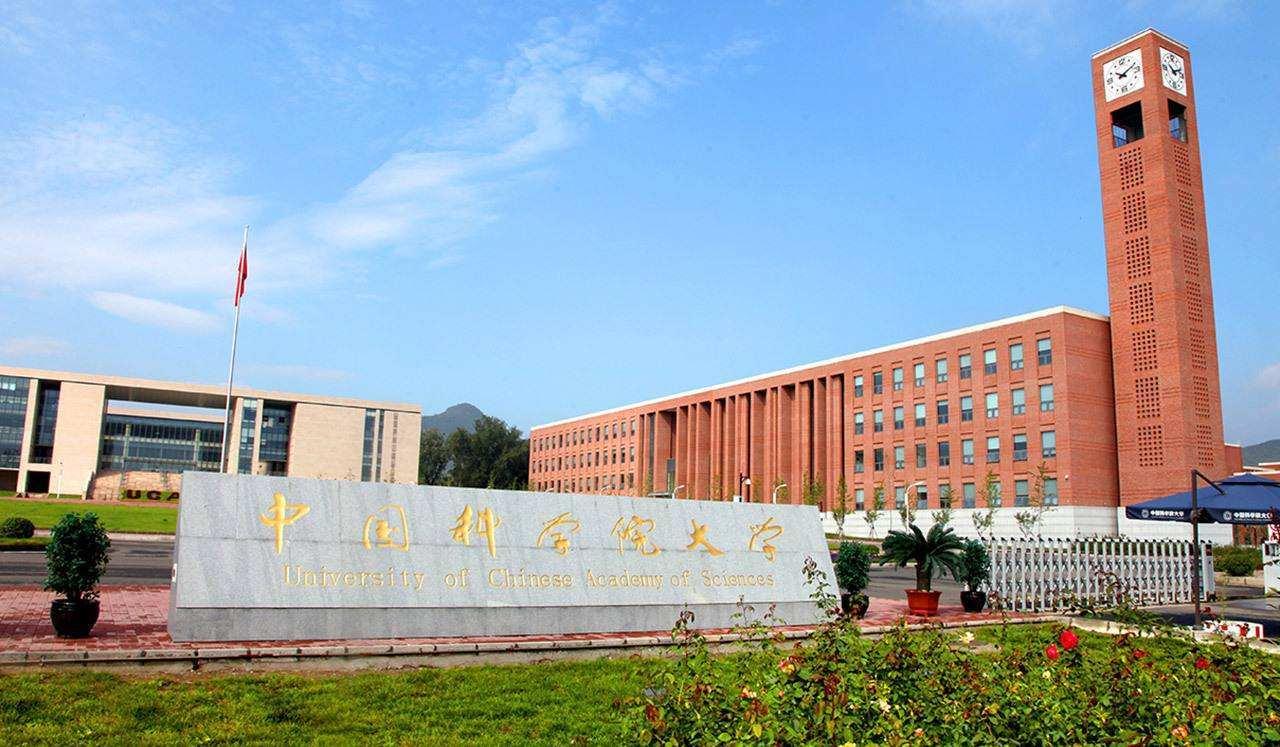 2019中国科技大学排名,华科第二 中科大第三 第一连211都不是