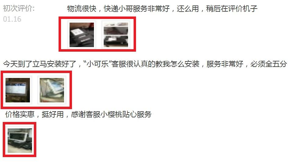 安卓收款机的实际使用报告(六)