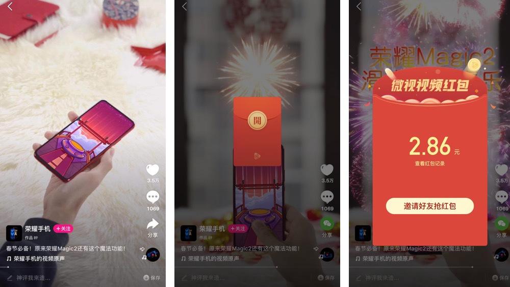 """视频红包走红,春节红包告别""""银幕时代"""""""