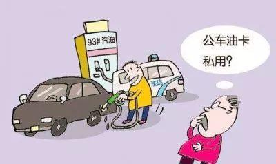 你对交强险了解多少?这几项,可能需要车主自己负责   天下有车