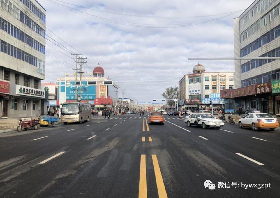 巴彦县人口多少_哈尔滨房地产地图