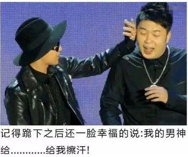 中國主持人向韓國明星下跪,引發眾怒卻依然無事
