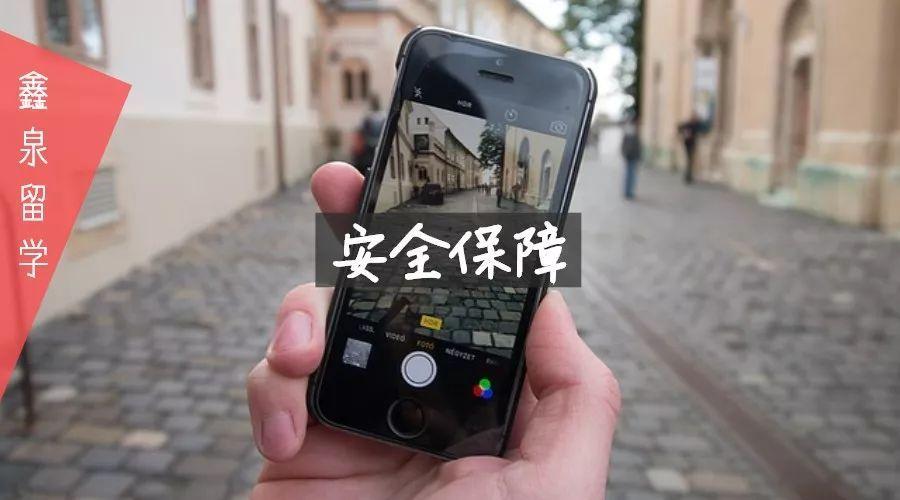 春节留学在外,各国报警、使馆电话~