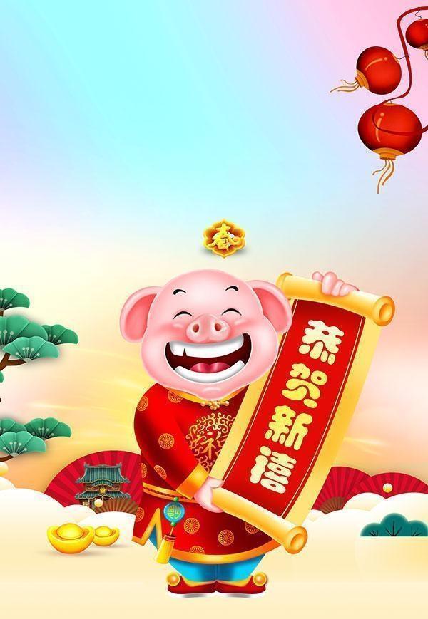 2019年猪年春节拜年祝福语大全:句句锦绣——值得收藏