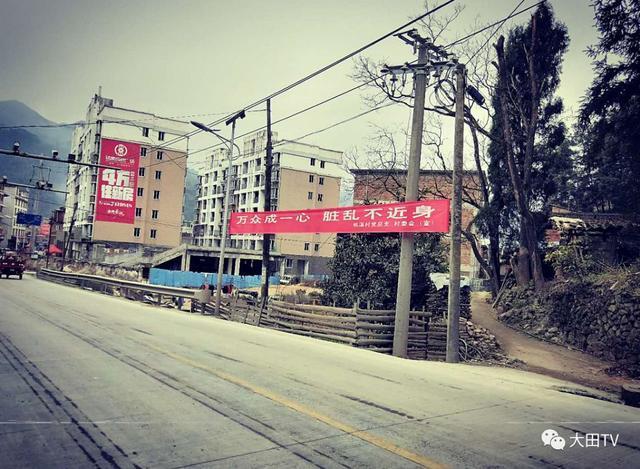 大田县广平镇gdp_三明,向全世界发出邀请