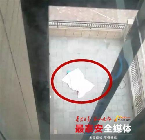高新區一小區發生墜樓事件_泰安