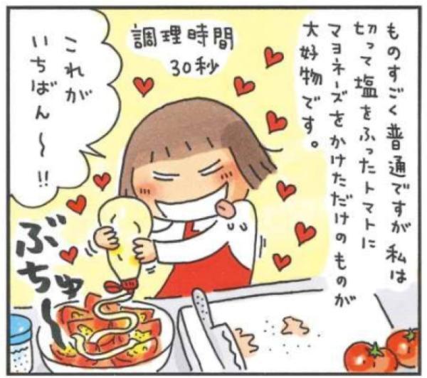 """过完年你还回来吗?也看日本""""京漂族""""的欢乐与迷惘(图2)"""