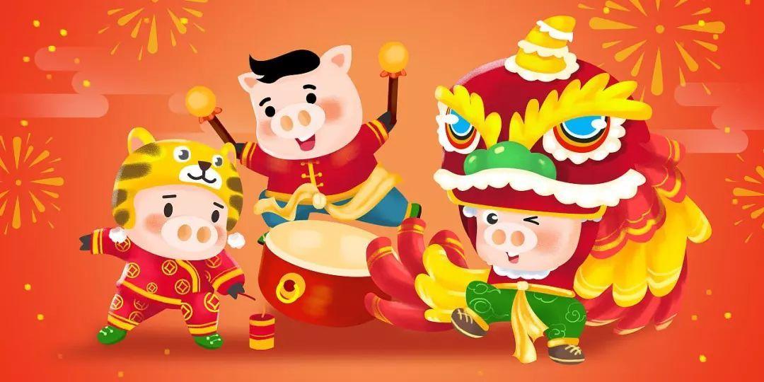 阳江市足球协会祝广大球迷朋友猪年吉祥,幸福安康!图片