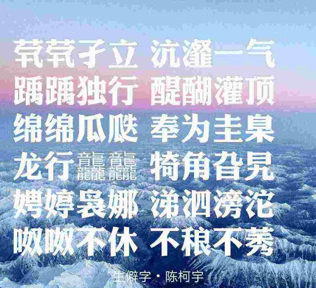 繼《生僻字》之後,鞠婧禕的新歌已經成為新的神曲,簡直告白神器