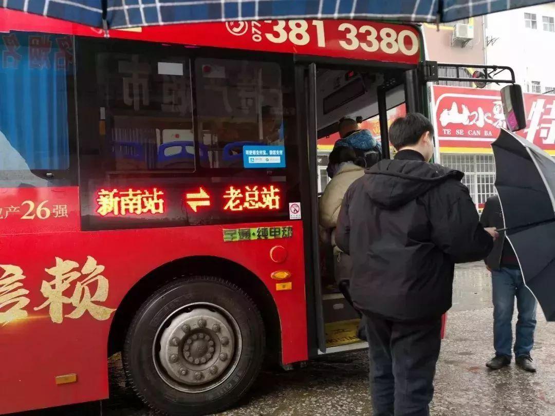 桂林85路公交车路线图