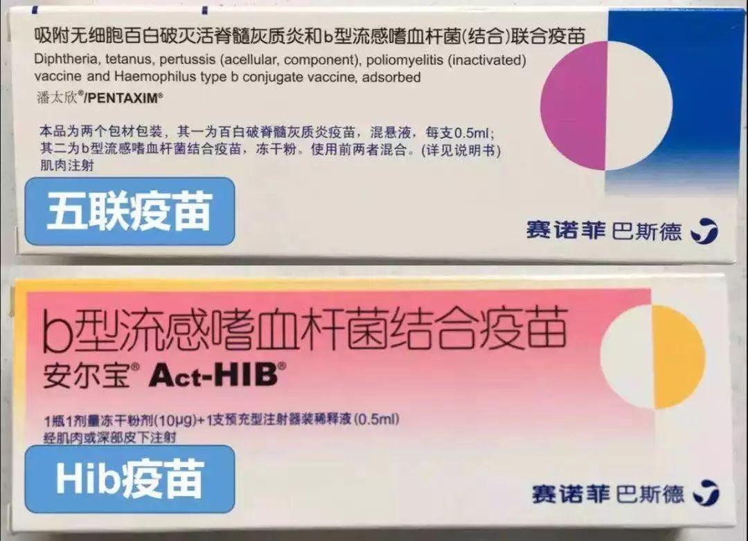 石家莊通報疫苗事件:接種人員調換29名兒童疫苗,已刑拘!_橋西區