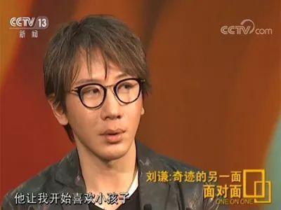 """刘谦回归春晚:""""消失""""后三四年几乎零收入,已为人父"""