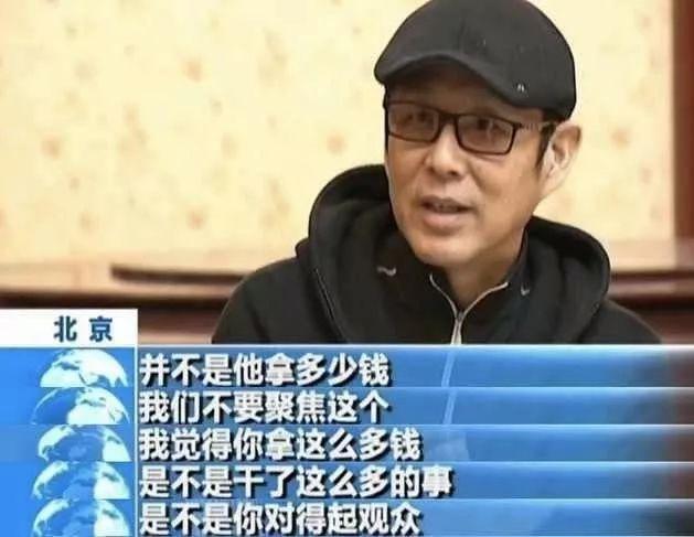 63岁陈道明再度爆红:人活到极致,就是在别人看不到的地方节制(图24)