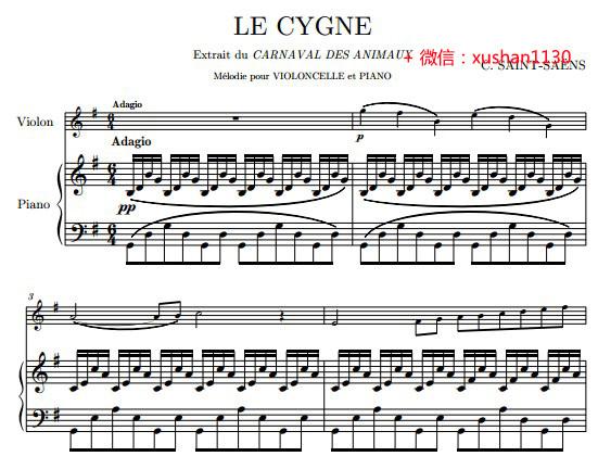 圣桑 天鹅 小提琴独奏谱 钢琴伴奏谱