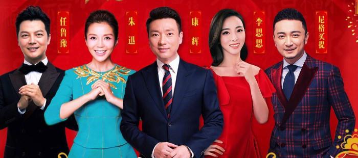 央视十大美女主持:杨丹冻龄女神,她是中老年男士的梦中情人
