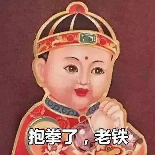 【春节】大年初一,今天为什么要给压岁钱?图片