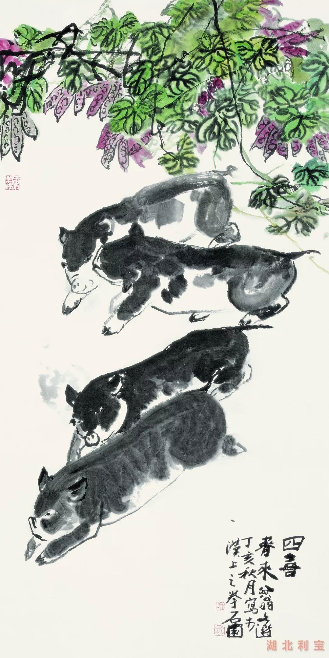 诸事祥和 | 且看中国画四大画家画墨猪图片