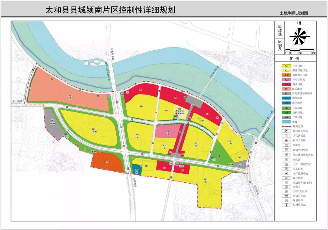 图丨太和县城南片区规划图   本次规划内容为太和县县城颍南片区控规,   位于太和县主城区颍河南岸.