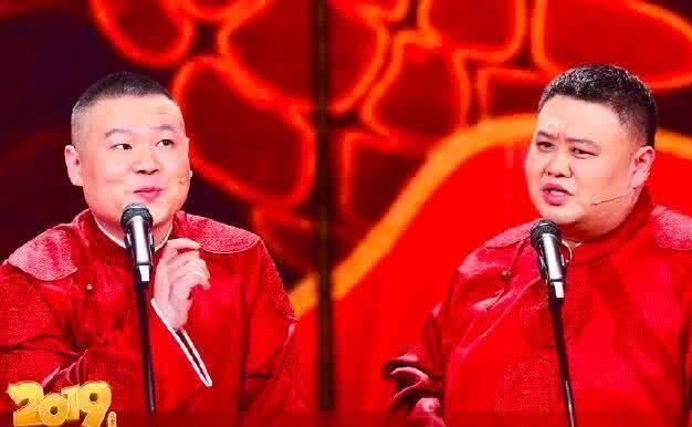 德雲社嶽雲鵬春晚笑場上熱搜榜,成為本屆春晚第一個笑場的演員