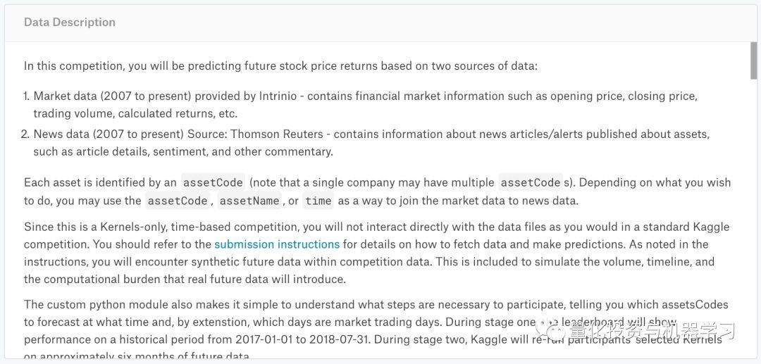 独家| Two Sigma用新闻来预测股价走势,带你吊打Kaggle(附代码