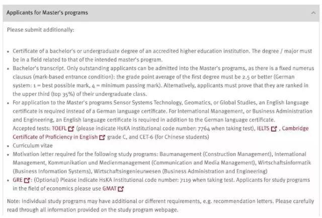 德国哪些大学认可四六级成绩? v118.com