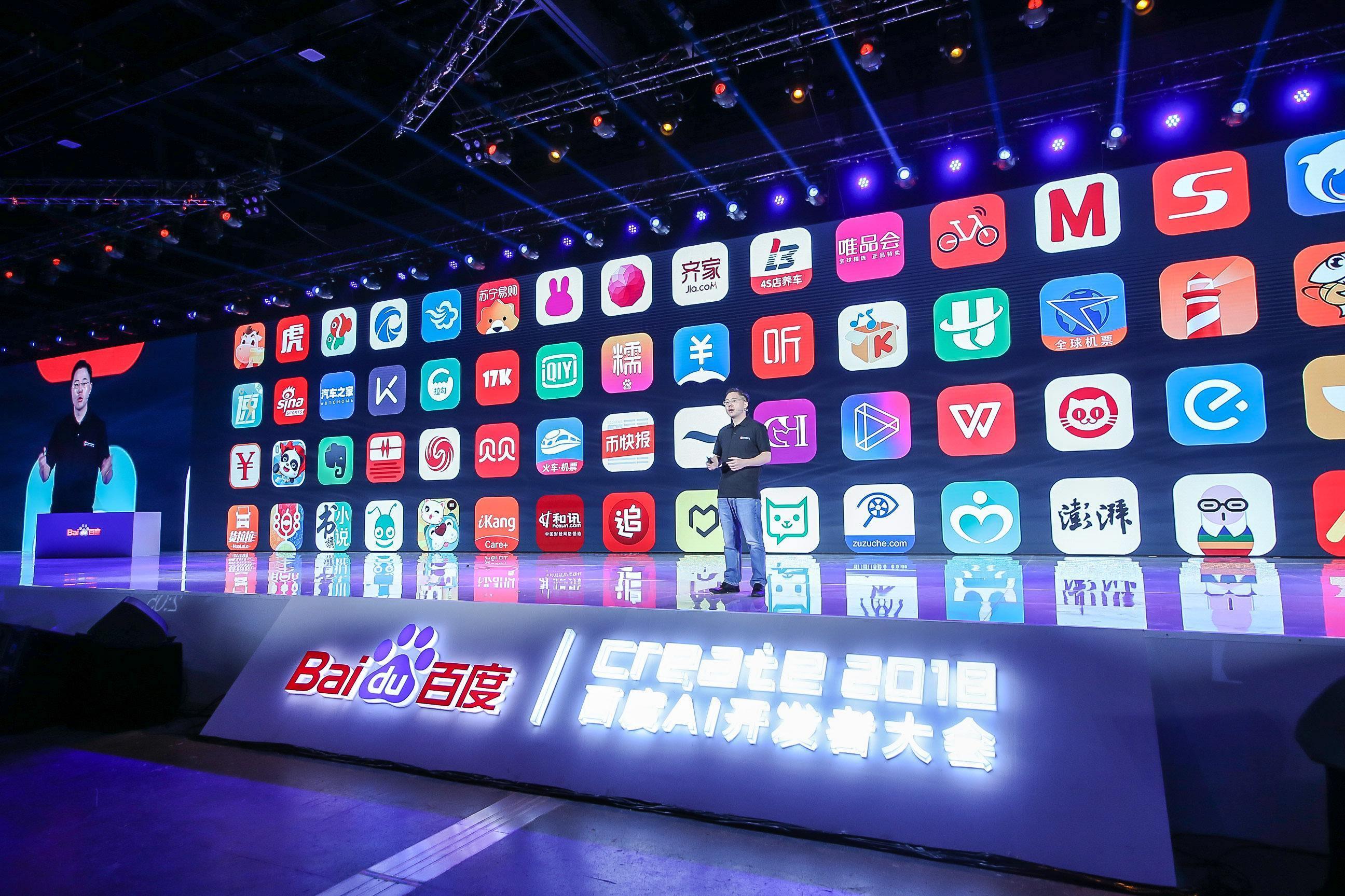 """百度智能小程序上演""""春节秀"""",2019小程序赛点将至?"""