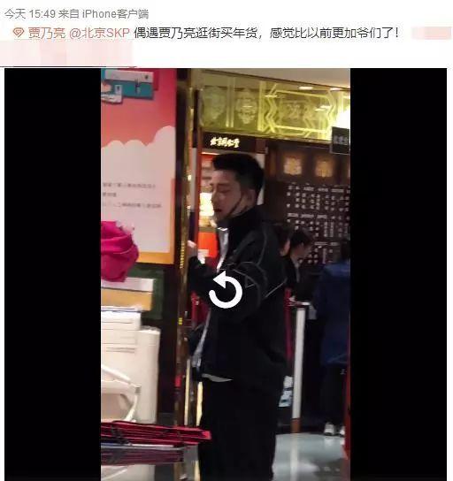 贾乃亮独自买年货心情大好,网友:与李小璐一起过年吗?_孩子